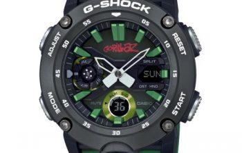 Casio G-Shock GA-2000GZ-3AER