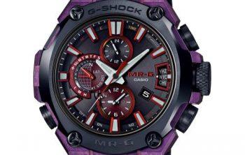 Casio G-Shock MRG-G2000GA-1ADR